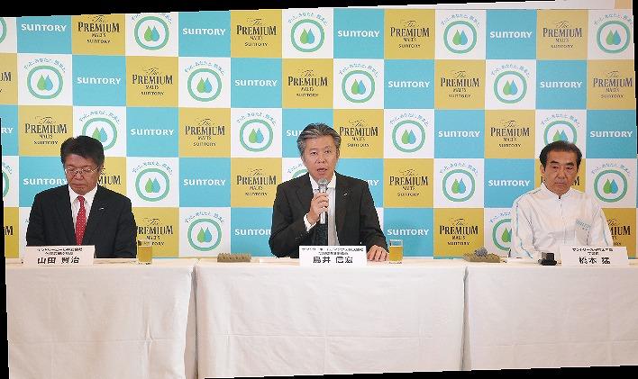 【グラビア】4月12日から工場見学を再開・・・サントリー九州熊本工場