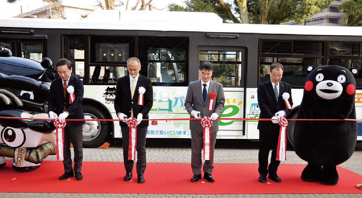 【グラビア】EVバスを県内企業などと共同開発・・・熊本大学など