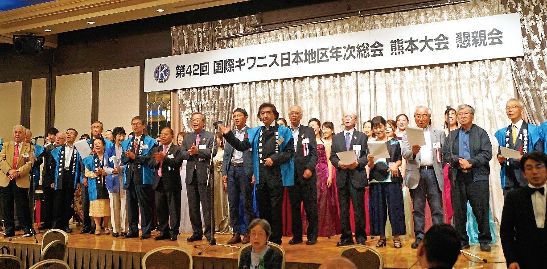 【グラビア】全国からキワニス会員500人が来熊・・・国際キワニス日本地区・全国大会