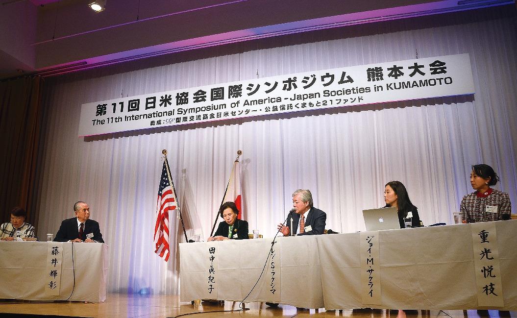 【グラビア】熊本で深まる、日米友好の「絆」・・・熊本日米協会