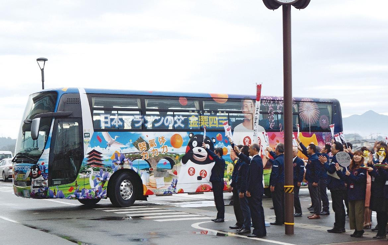 【グラビア】金栗特需、取り込み目指し地元ラン!・・・玉名市