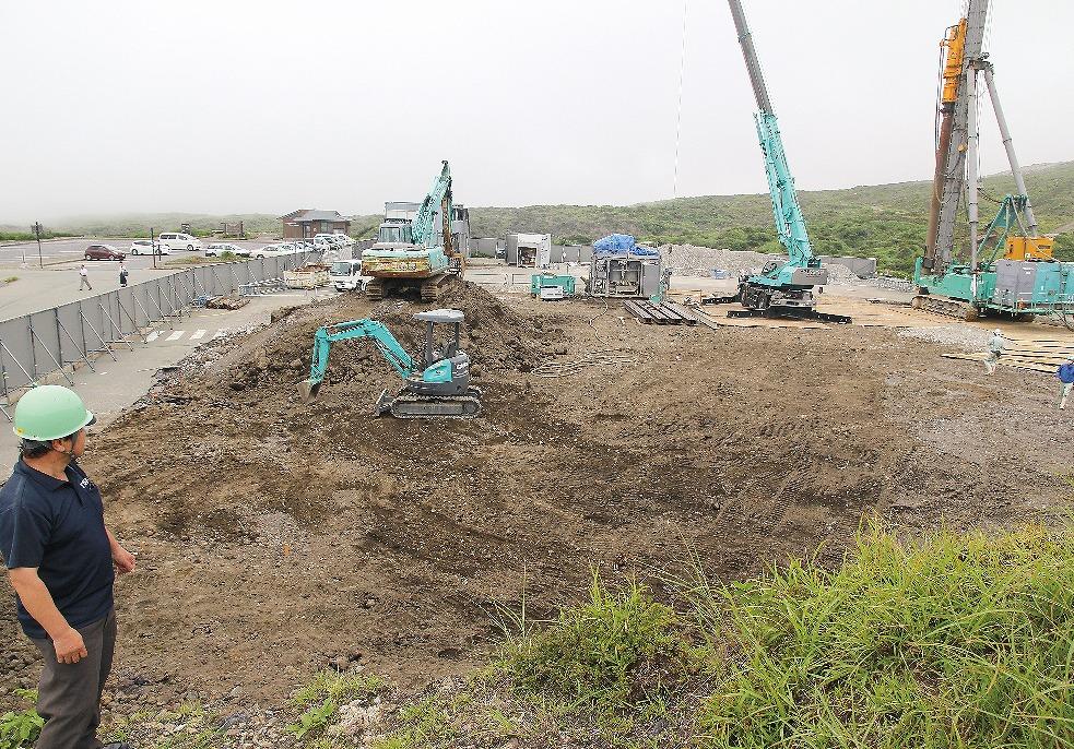 【グラビア】「阿蘇山ロープウエー」、再建に着手・・・九州産交ツーリズム