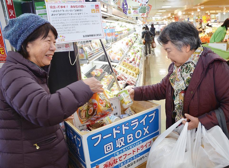 【グラビア】「もったいない」が新たな活路に・・・ 食品ロス削減の波、県内でも