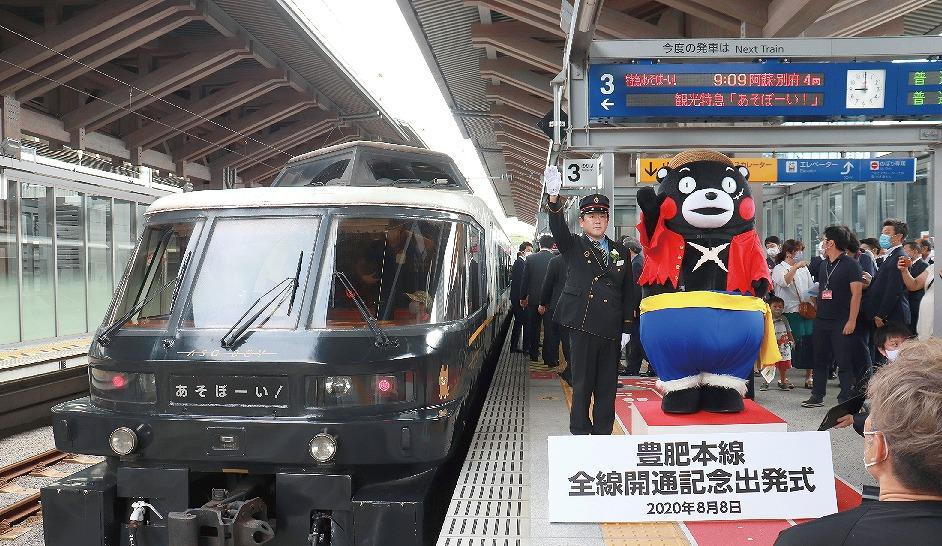 【グラビア】4年4カ月ぶり 出発進行!・・・熊本駅